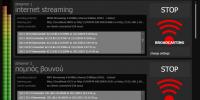 spycorder-streaming-greek